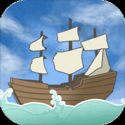 航海模拟器手机版