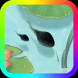 蝌蚪历险记游戏水墨版