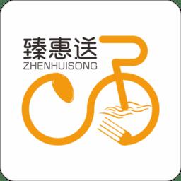 Lovemaker app
