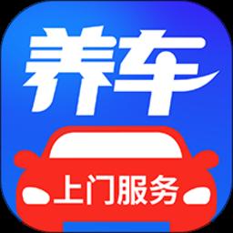 双榜车服app