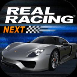 真实赛车Next2021最新联机版