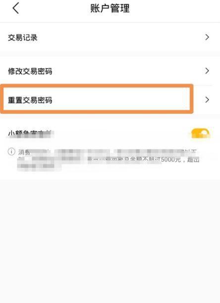 ������app如何修改手�C�-�����诟��Q�定手