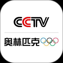 奥林匹克频道手机版