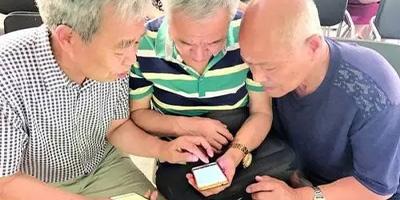 老年人app