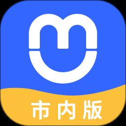 呼我司机市内版appv4.90.0.0008 安卓版