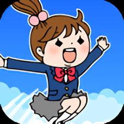 弹跳女郎最新版v1.1 安卓版