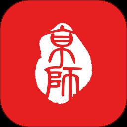 京师在线平台v1.3 安卓版