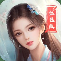 青2天仙道官方正版v1.6.5 安卓版