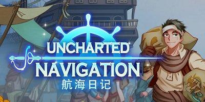 航海日记游戏下载-航海日记最新版本-航海日记2下载