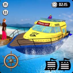 水上的士模拟器最新版