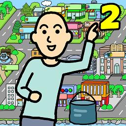乞丐养成游戏2中文版