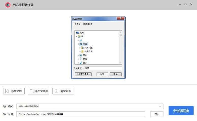 �v���l�D�Q器��X版 v2020.0.0.0 官方版 0