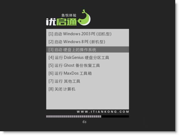 ���⑼�EasyU v3.6 安�b版 0
