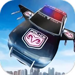 飞行警车模拟器最新版