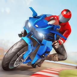 摩托赛车竞速3D最新版