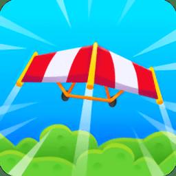 滑翔机冒险官方版