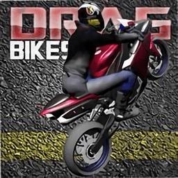 3D手指摩托车官方版