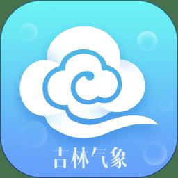 吉林气象手机软件