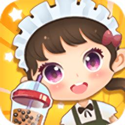 天天爱奶茶2快手小游戏