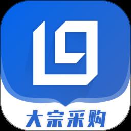 利群采购平台v5.2.1 安卓版
