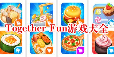 together fun手机游戏-together fun游戏大全-together fun游戏下载
