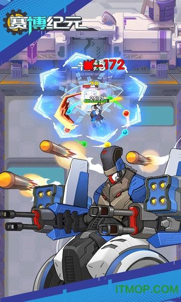 赛博纪元2021中文版游戏