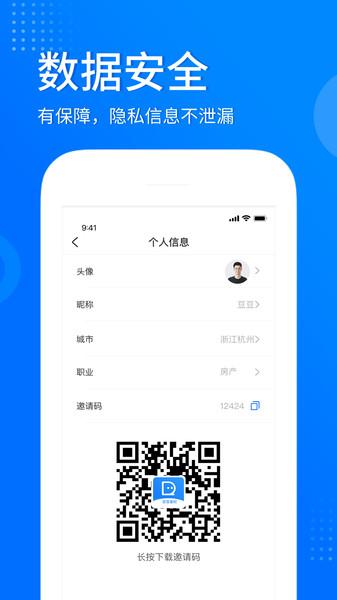 豆豆金纪 v1.0.5 安卓版1