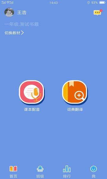 �n本趣配音�件 v1.00 安卓版 0
