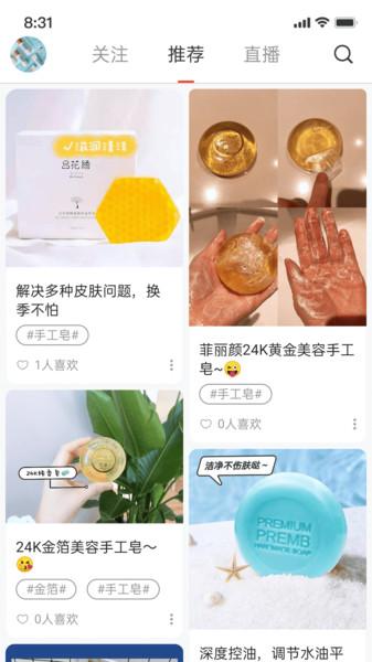 鑫弘人商城 v3.3.0 安卓版 2
