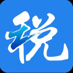 浙江省�子��站�