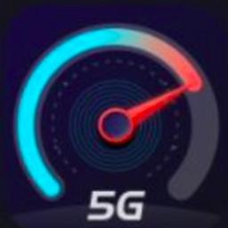 WiFi万能测速