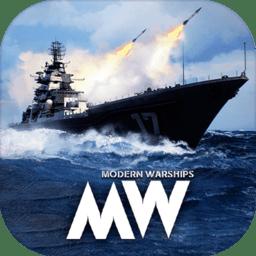现代战舰在线海战官方