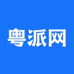 粤派网v1.0.3 安卓版