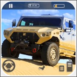 卡车驾驶沙漠驱动最新版