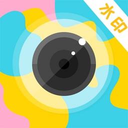 微商水印相册app