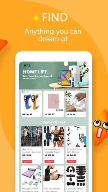 aliexpress app买家下载