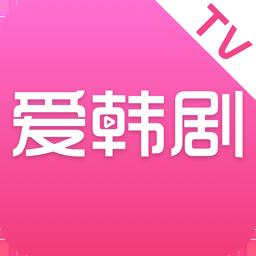 爱韩剧tv