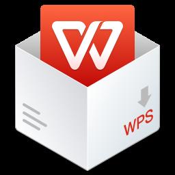 wps2021更新尝鲜版