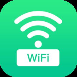 wifi万能助手极速版