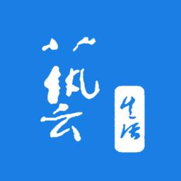 南京市文联appv1.0.9 安卓版