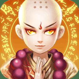 幻灵修仙传九游版v3.0.0 安卓版