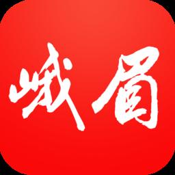 天下峨眉app