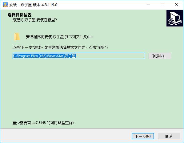 �p子星云手�C��X版 v4.8.119.0 官方pc版 0