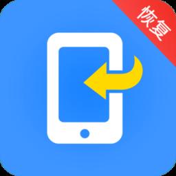 开心手机恢复大师app