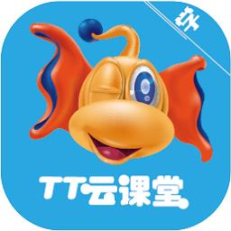 tt云课堂学生版app