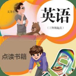 人教英�Z�c�x�件app