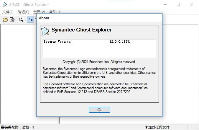 ghost explorer中文版