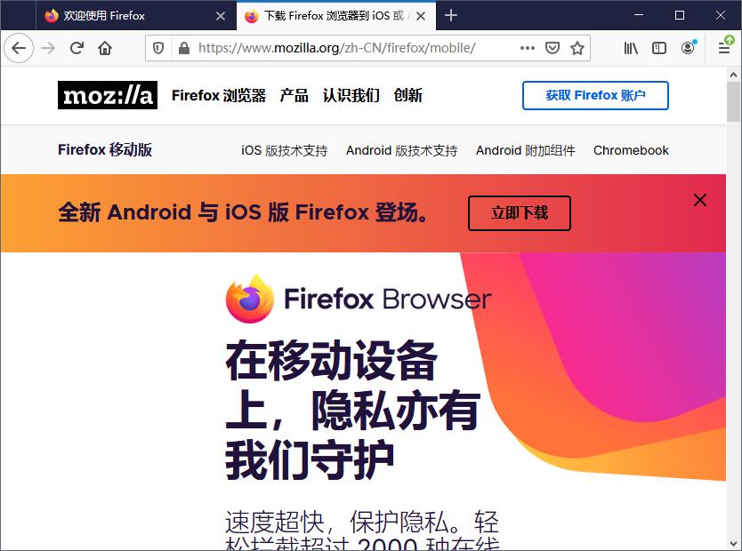 Firefox China Edition(火狐中��版)