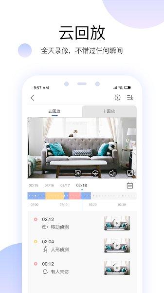 言中摄像头app