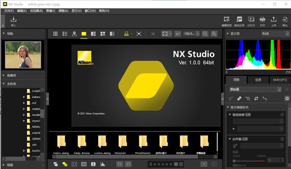 NX Studio�件 v1.0.0 官方版 0